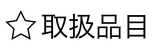 toriatsukai
